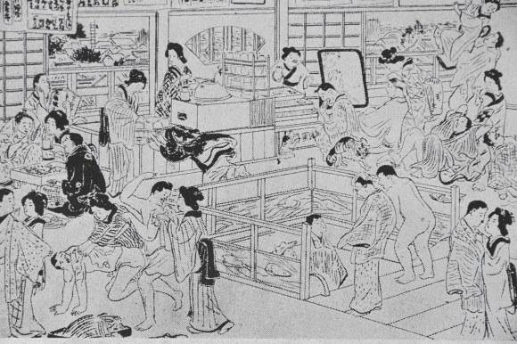 京の銭湯史 その四_f0347663_12295759.jpg