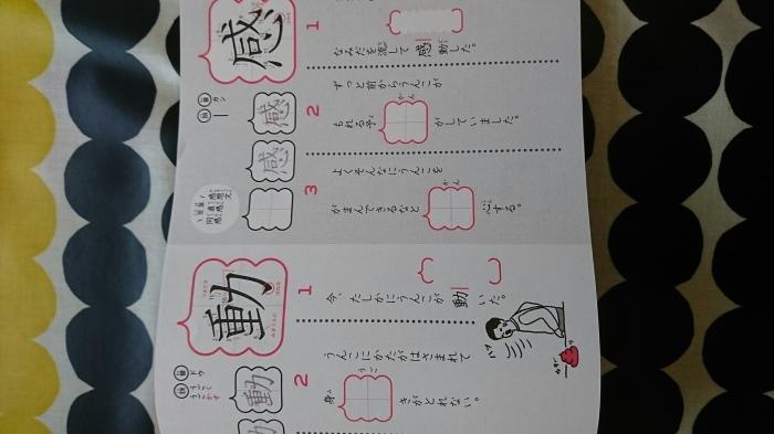 楽しく勉強_a0272765_17570663.jpg