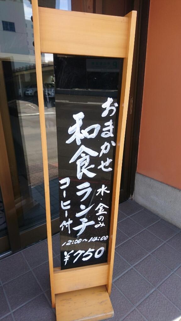 辺見旅館の和食おまかせランチ_b0106766_13103270.jpg