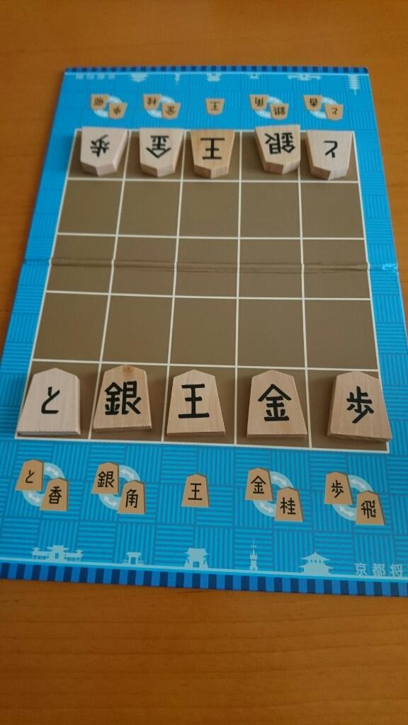 京都将棋_b0106766_17200569.jpg