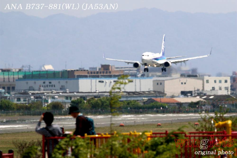 '17年 伊丹空港(RJOO)レポート ・・・ ANA/JA53AN_f0352866_22122660.jpg
