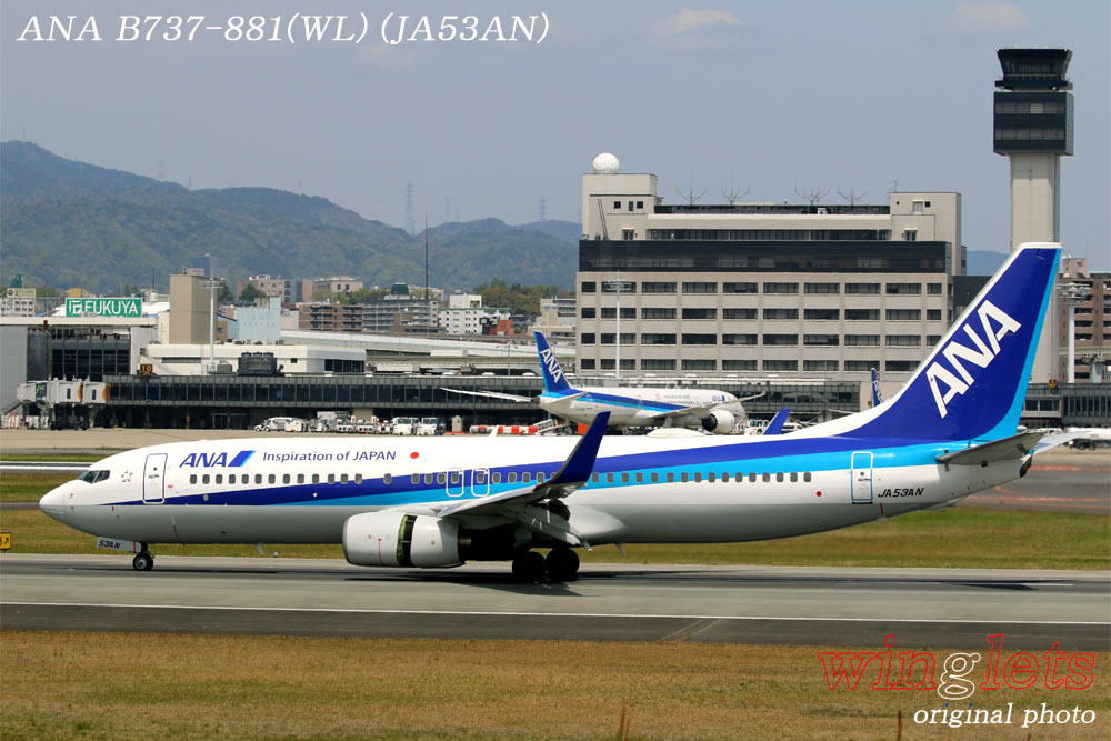 '17年 伊丹空港(RJOO)レポート ・・・ ANA/JA53AN_f0352866_22124084.jpg
