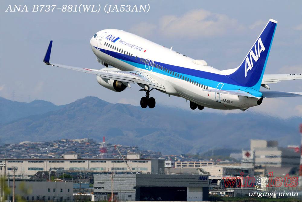 '17年 伊丹空港(RJOO)レポート ・・・ ANA/JA53AN_f0352866_2213468.jpg