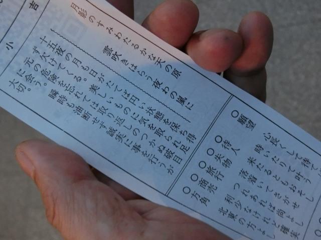 f0189467_15065346.jpg