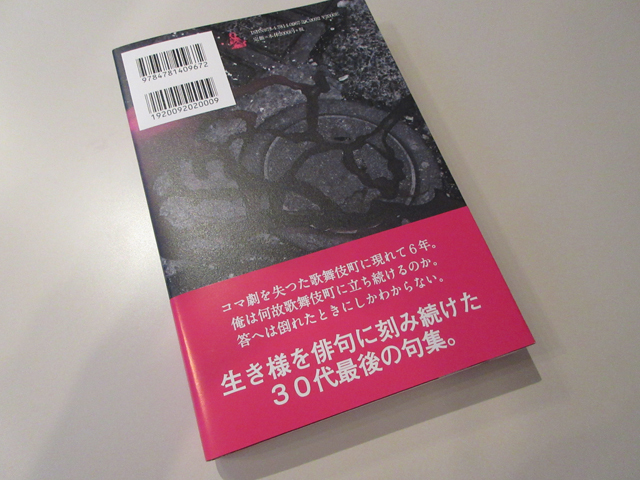 歌舞伎町という坩堝。_f0071480_18372055.jpg