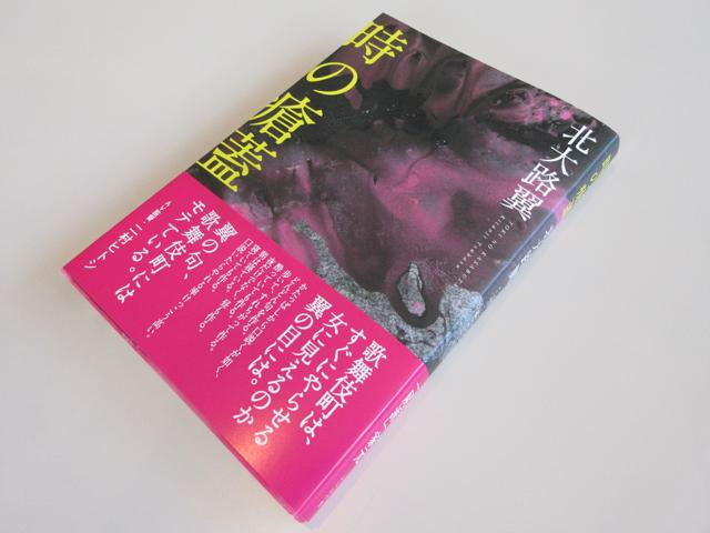 歌舞伎町という坩堝。_f0071480_18373540.jpg
