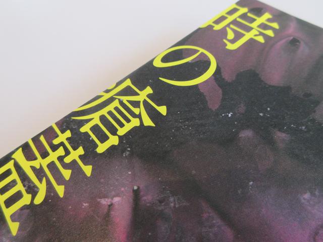 歌舞伎町という坩堝。_f0071480_18374063.jpg