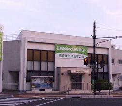 益田市がつぶれる_e0128391_6271716.jpg