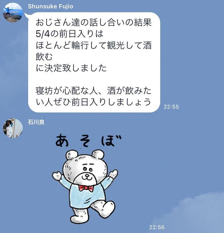 b0074992_16281309.jpg