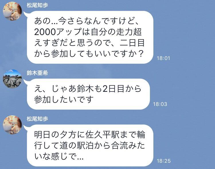 b0074992_16351090.jpg