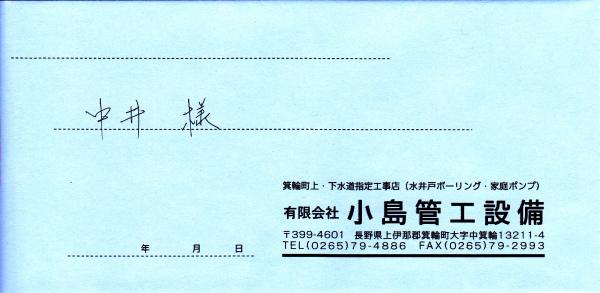 b0177596_11225306.jpg