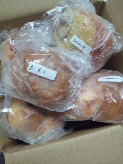 カリンベーグル 高菜・ツナマヨ_f0076001_2340287.jpg