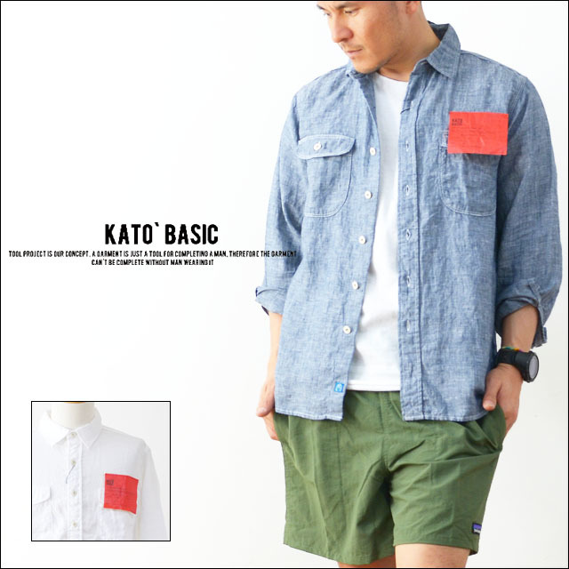 KATO\' BASIC[カトー ベーシック] LINEN WORK SHIRTS [BS410077] MEN\'S _f0051306_20314583.jpg