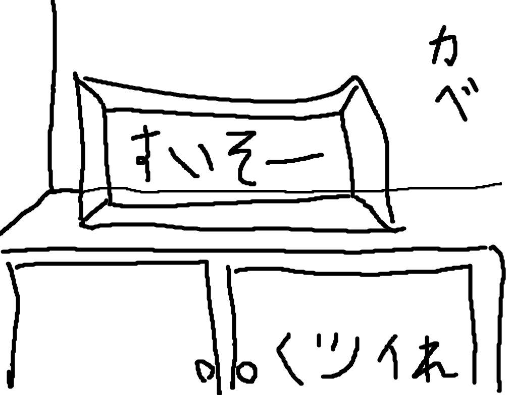 c0337613_22030429.png