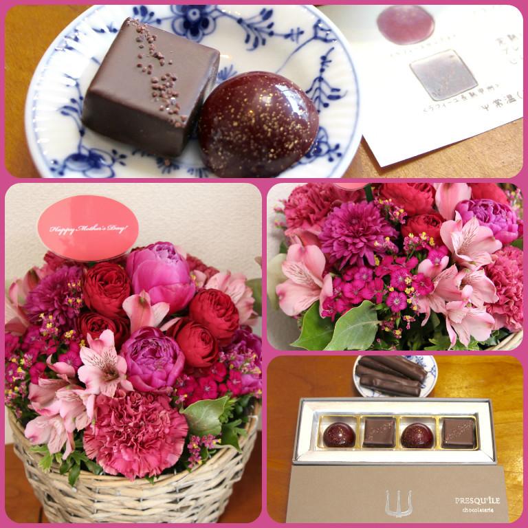 Happy Mother\'s Day !_f0197215_20444297.jpg