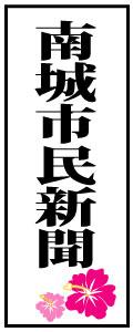 f0361918_10351377.jpg