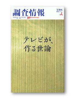 f0361918_10351773.jpg