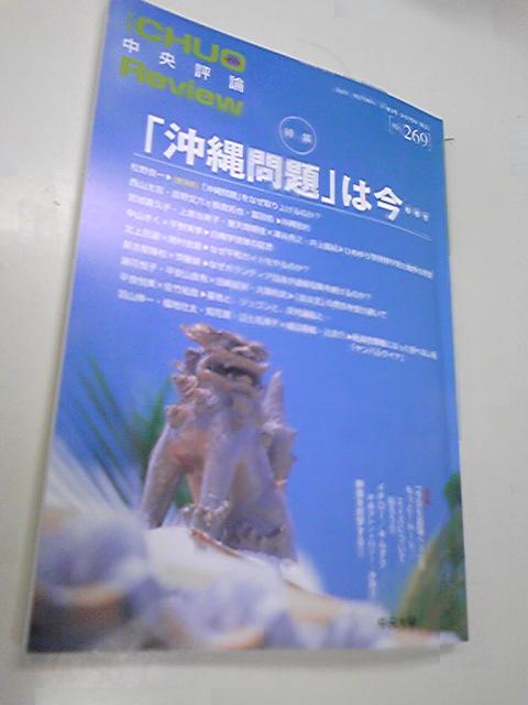 f0361918_10352686.jpg
