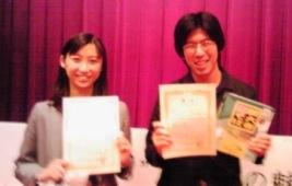 2作品が入賞しました。_f0361918_10352797.jpg