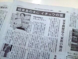 読売新聞にも掲載されました。_f0361918_10353463.jpg