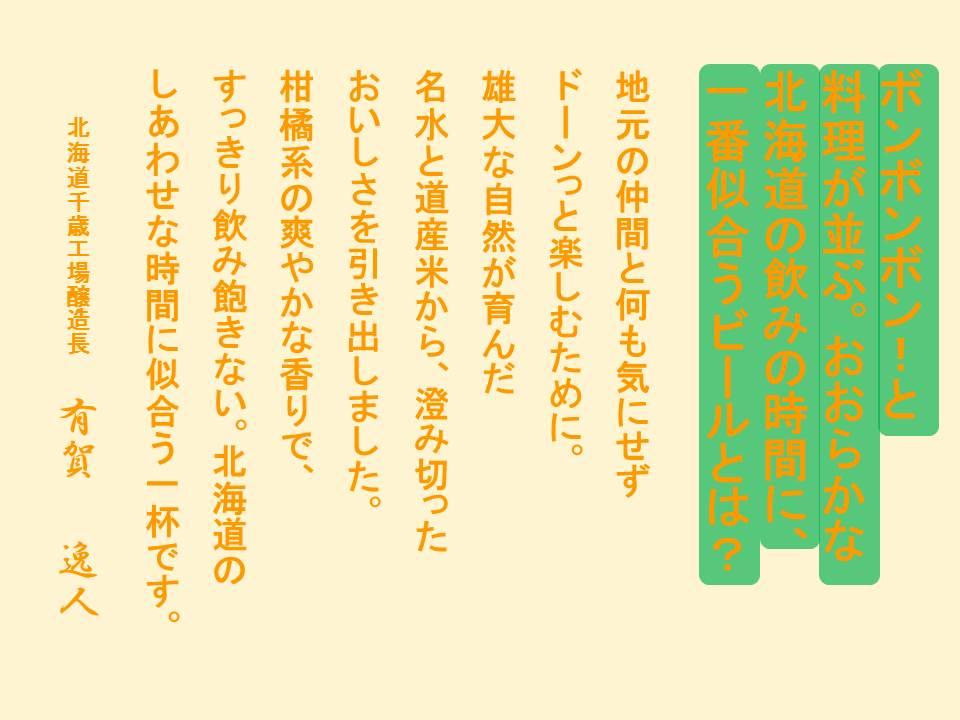 b0081121_6591629.jpg