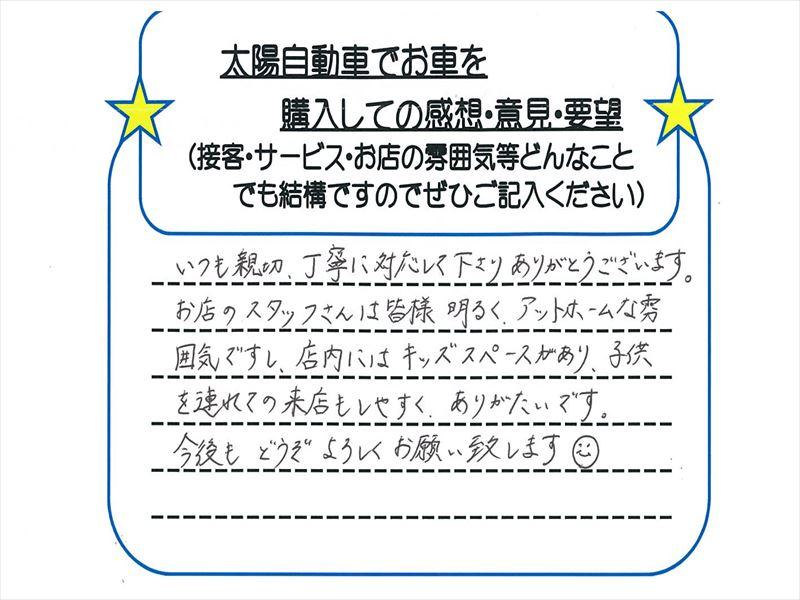 b0290122_919135.jpg