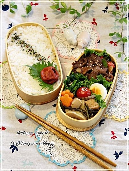 焼肉弁当とミニトマト成長日記①♪_f0348032_18013338.jpg