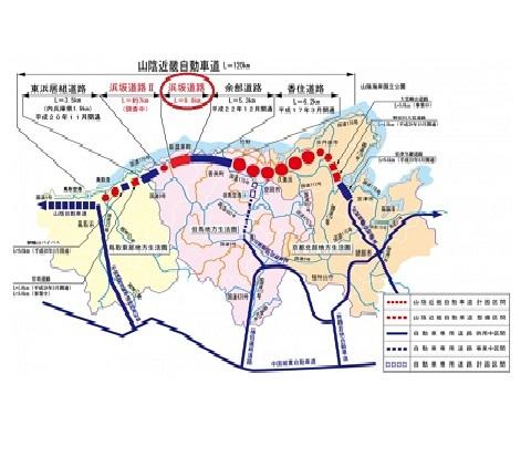 ///山陰近畿道「浜坂道路」は12月上旬開通の見通しです ///_f0112434_13163589.jpg