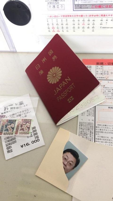 /// あなたのパスポートは大丈夫? 「〇〇と一緒に保管しないで」外務省が注意喚起 ///_f0112434_16285711.jpg