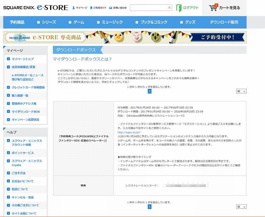 b0048536_09114151.jpg