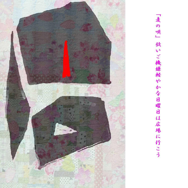 f0117041_05210375.jpg