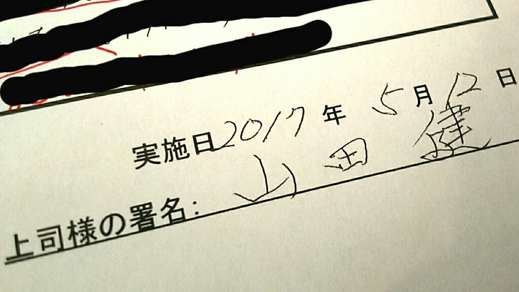 5/12(金)  リーダーカレッジ成果発表会_a0272042_20101790.jpg