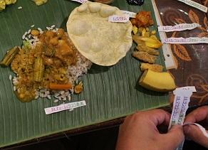 ケララバワンで手食の会、サッディヤパーティーを開催してみた_c0030645_2124964.jpg