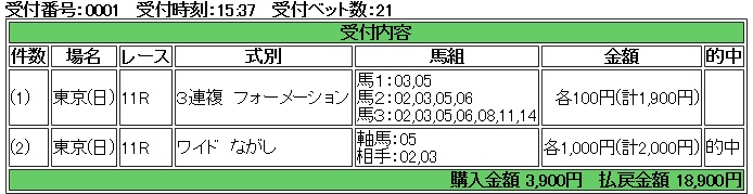 e0052353_15561386.jpg