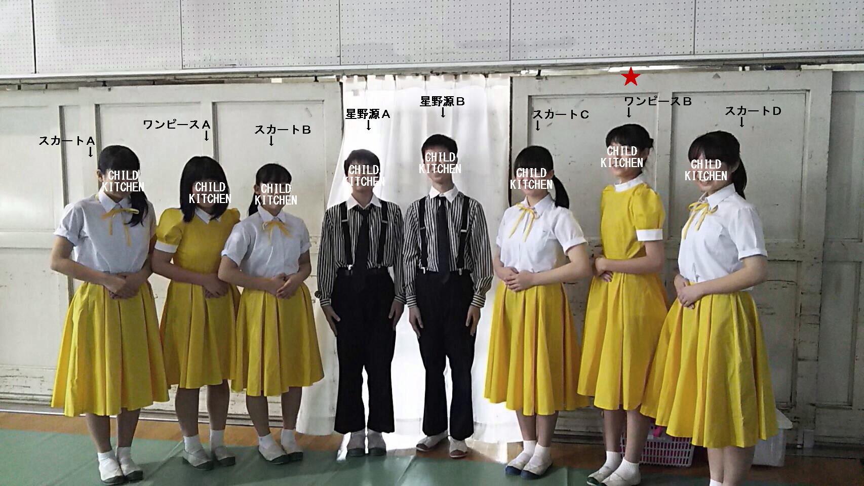 a0240654_16251680. 恋ダンスの衣装♪