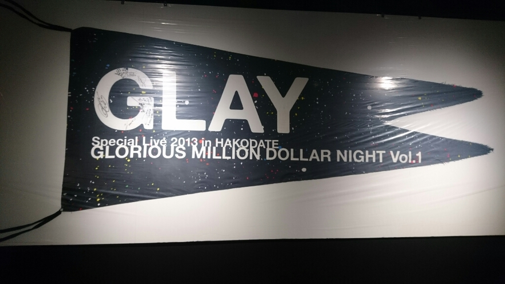 Gスクエアは、GLAY!_b0106766_14210273.jpg