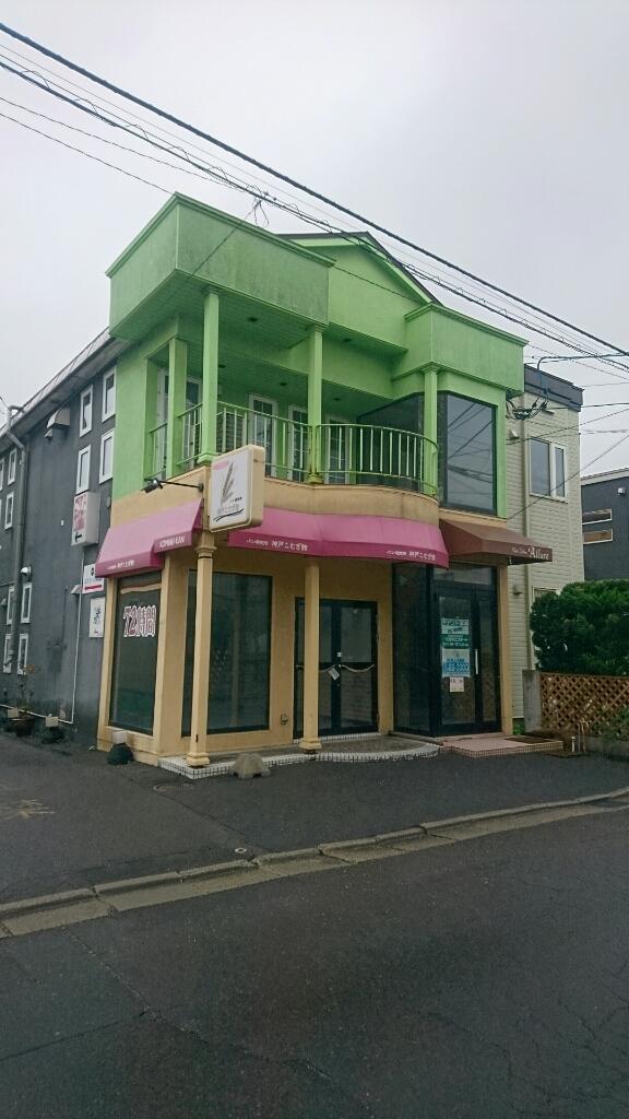 神戸こむぎ館_b0106766_14460185.jpg