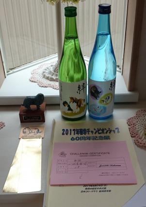5.14(日)JCC新潟展創立60周年記念展_a0139367_18055569.jpg