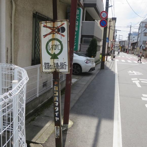 西大寺を北に歩いて行くと_c0001670_16102524.jpg