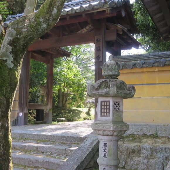 西大寺を北に歩いて行くと_c0001670_16125568.jpg