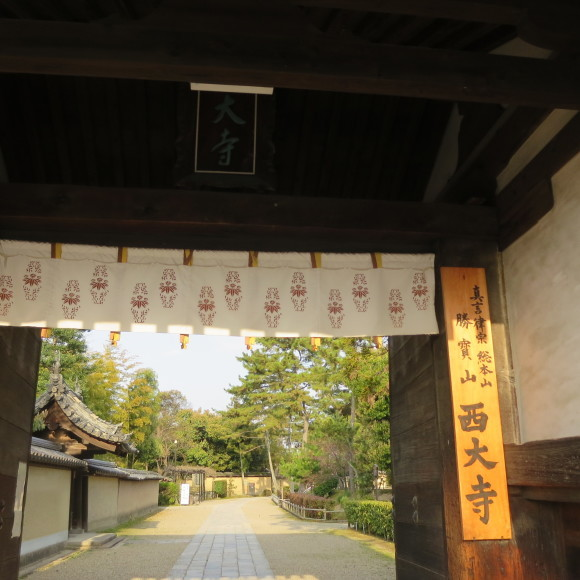 西大寺を北に歩いて行くと_c0001670_16284797.jpg