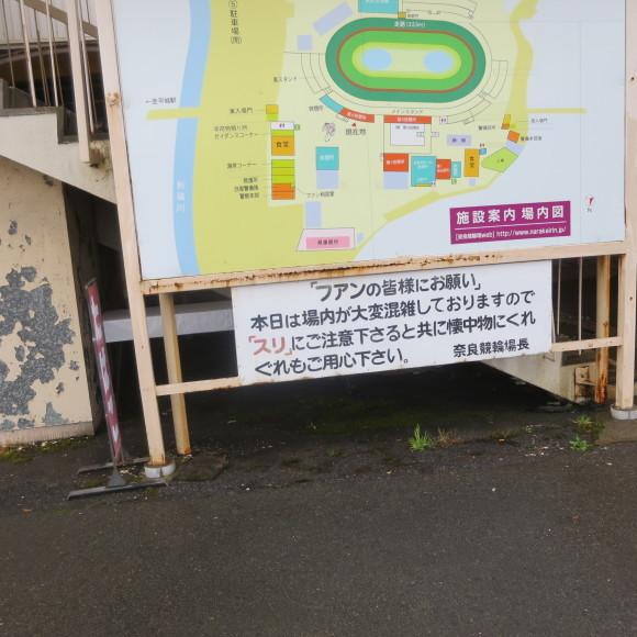 西大寺を北に歩いて行くと_c0001670_16562189.jpg