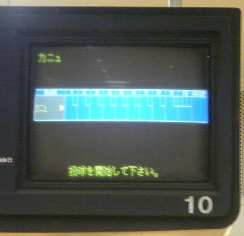 f0131181_16200869.jpg
