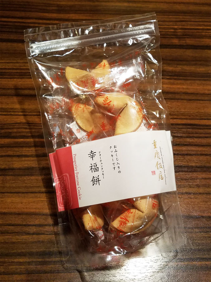 浜崎あゆみさんのツアー初日&中華街へ…(親友と☆)_d0224894_02212733.jpg