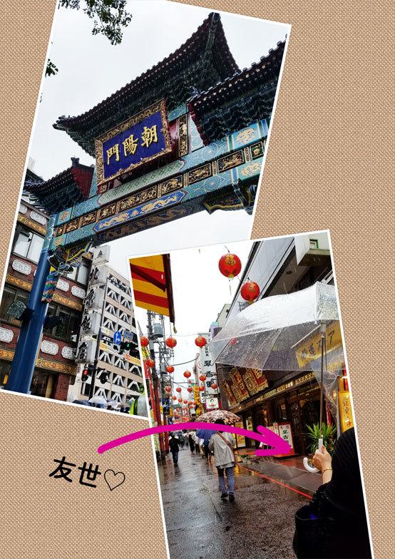 浜崎あゆみさんのツアー初日&中華街へ…(親友と☆)_d0224894_03325171.jpg