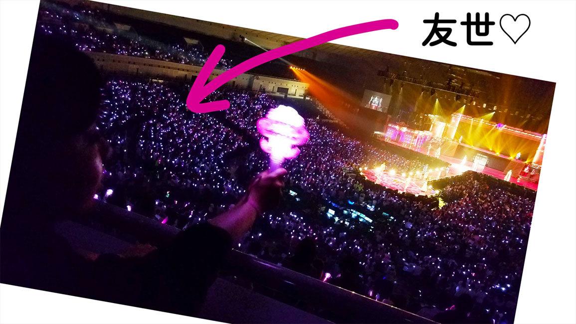 浜崎あゆみさんのツアー初日&中華街へ…(親友と☆)_d0224894_03342485.jpg