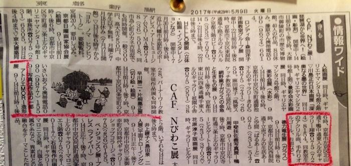 アトリエ展最終日 ギャラリー翔_c0100195_07035316.jpg