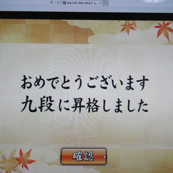 d0009101_10474019.jpg