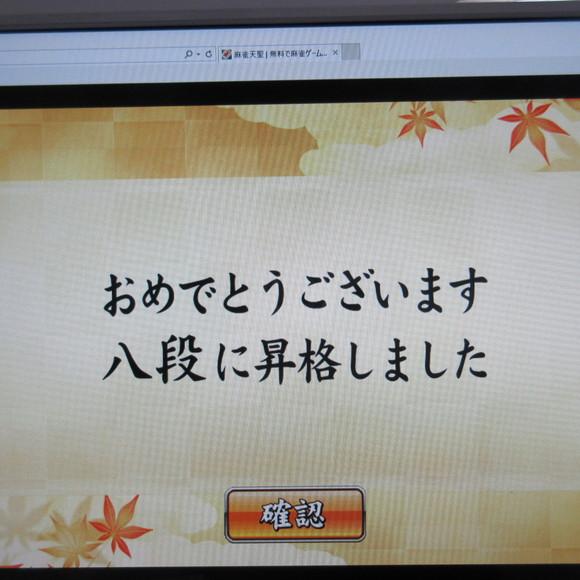 d0009101_10482775.jpg