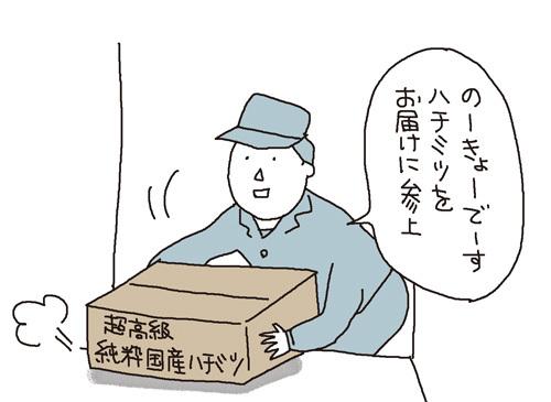 d0175401_16561348.jpg